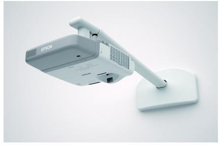 EPSON ELPMB45-wall mount