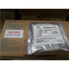 Minolta Starter DV-110 do 162/163/ 210/211, Di1611/Di2011/Di152/Di183/Di2510/Di3510/3510f