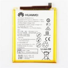 Huawei P10 Lite - výměna baterie