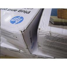 HP All-in-One Deskjet 2320 (A4, USB, Print, Scan, Copy) - Pošk./ Damaged BOX - BAZAR